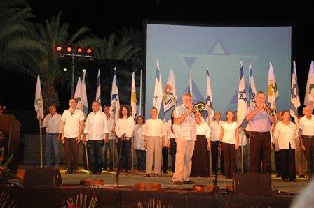 יב בכסלו 2013