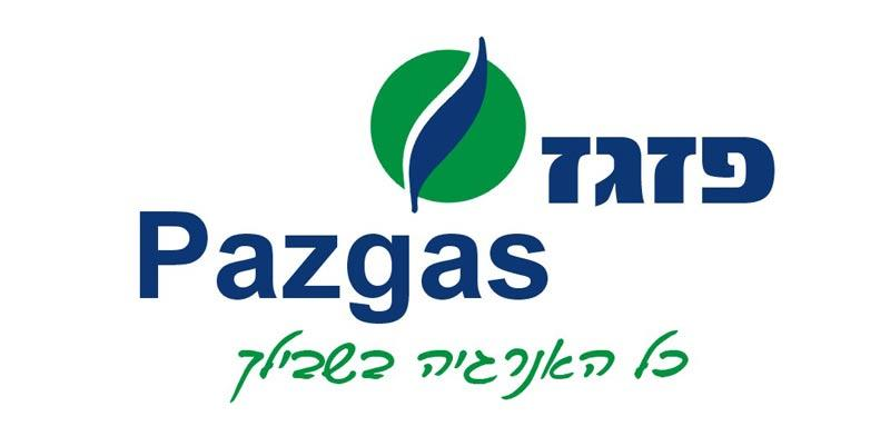 מוקד שירות פז-גז